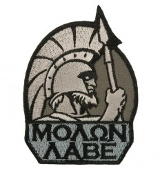 MIL-SPEC MONKEY - Naszywka Molon Labe - Full SWAT
