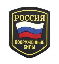 101 Inc. - Naszywka Rosja / RUSSIAN Shield - 3D PVC - MultiCam