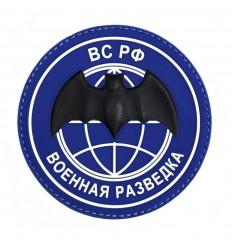 101 Inc. - Naszywka Wywiad wojskowy Federacji Rosyjskiej - 3D PVC - Niebieski
