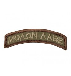 MIL-SPEC MONKEY - Naszywka Molon Labe Tab - Forest